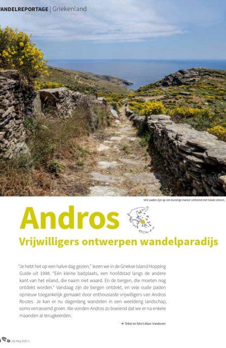 Αφιέρωμα στην Άνδρο και στα μονοπάτια της στο Ολλανδικό περιοδικό Op Weg !